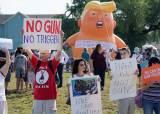 'NO GUN', 'NO TRUMP' 총기참사 지역 방문 외면 받은 트럼프