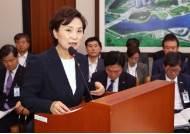 서울 전역 분양가 규제 대상 되나…민간 분양가상한제 12일 발표