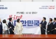 """나경원 러브콜에…유승민 """"만난 적도 통화한 적도 없다"""""""