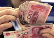 '포치' 공식 선언한 중국…미국에 '맞짱'이냐 시장 순응이냐