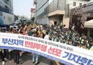대학생 500명 일본 영사관 둘러싼다… 경제보복 규탄 퍼포먼스