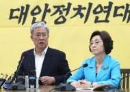 """1년 6개월 만에 민주평화당 분당 수순…""""10명 집단탈당"""""""