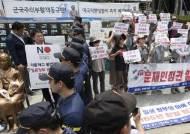 주옥순 밀친 인터넷신문 대표 폭행혐의로 경찰 체포