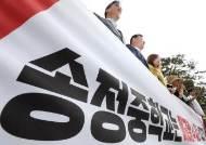 """""""진보교육감 당선 도운것 부끄럽다""""…폐교위기 송정중의 성토"""
