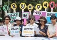 서울시, 122억 투입해 요양보호사 처우 개선한다