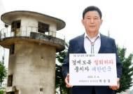 시장·군수·구청장 릴레이 일본규탄… 두번째 주자 박용갑 대전 중구청장