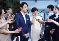 고이즈미 차남 깜짝 결혼발표, 상대는 4살 연상 혼혈연예인