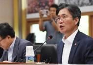 정부, 대기업 R&D 부담 줄인다…'脫일본' R&D 제도 개선
