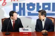 윤석열 연이틀 국회 방문…검찰개혁 앞두고 야당과 협력 다지기?