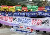 지정취소된 서울 자사고 8곳, 교육청·교육부에 소송