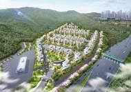 [분양 FOCUS] 서울 강남까지 20분 안팎 용인 타운하우스