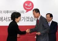 """'박근혜 실세' 최외출 교수 고발당해…""""탄핵 후에도 절대권력"""""""