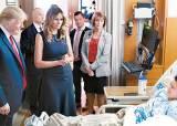 [사진] 트럼프, 총격사건 부상자 위문
