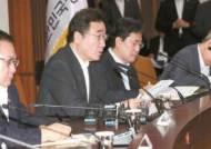 정부, 화이트국 일본 배제 연기…일본산 석탄재 수입은 규제