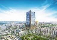[분양 FOCUS] 집값 상승 구리 역세권 생활숙박시설