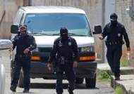 다리 위서 시신이 무더기로…갱단 다툼에 범죄율 치솟는 멕시코