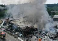 무허가로 위험물질 보관…소방관 2명사상 안성 공장 화재도 인재?