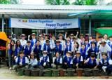 삼성물산, 플랜코리아와 미얀마 교육환경 개선 봉사