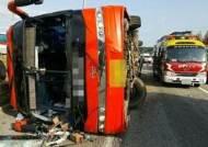 전세버스 기사 퇴사율 58%…사고 줄지 않는 이유