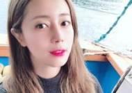 """최송현, 3살 연상 다이버 강사와 열애 """"결혼 전제라고 하기엔…"""""""