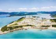 [분양 FOCUS] 남도의 태양·바다 담은 고품격 회원권