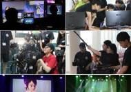 한예진 19기 전국고교 여름방송캠프 성료