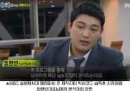 몸캠피씽 구제 전문 '시큐어앱', 동영상 협박 및 화상통화사기 해결방안 제시