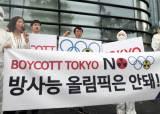 """""""문체부, 도쿄올림픽 참가 의견…선수단 식자재는 국산 공수"""""""