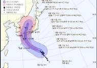 태풍 크로사, 광복절 15일 日 관통할 듯…한반도 영향은?