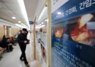 부산, 중국산 조개젓 A형간염 116명