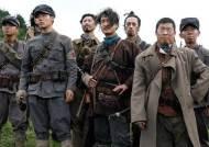 봉오동전투 독립군의 밥심···개구리 먹고 일본군 섬멸