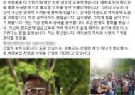 개그맨 김철민, 폐암말기 판정, 경제적 어려움 그리고 슬픈 가족력