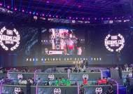 러시아, '펍지 네이션스 컵' 초대 우승…한국, 4점 차로 2위