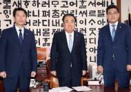 文의장, 오늘 이인영·오신환 원내대표 회동…나경원 휴가