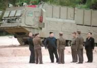 """트럼프, 한·미훈련 비난…권정근 """"남측 새벽잠 코집이 글렀다"""""""