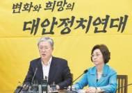평화당 '분당 D데이'…박지원 등 비당권파 10명 오늘 집단탈당