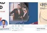 """""""과거 속죄않는 일본, 세계경제를 위협"""" 美 국제관계 전문가 지적"""
