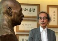 """""""일본 사죄하고 반성해야""""···와다하루키 日교수 23회 만해대상 수상"""