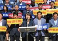'NO 재팬'위해 일본 전범기업 제품 사용제한 조례 추진한다