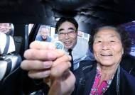 충북 버스요금 16% 인상…오지마을 '행복택시' 요금도 오르나
