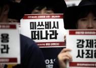 """김성주 """"국민연금 日전범기업 투자 재검토...정의부터 명확히 하겠다"""""""