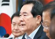 """[여의도 Who&Why] """"아베 정권은 유한하지만 일본은 계속된다"""""""