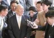 전두환 재판서 '지연전략' 놓고 검찰-변호인 공방