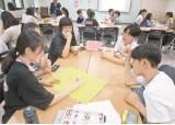 [소년중앙] '홍제천에 무슨 일이?'…일상에서 지나쳤던 문제에 촉을 세워봐