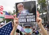 """""""홍콩을 해방시켜주세요"""" 성조기 이어 트럼프 사진 등장 홍콩 시위"""