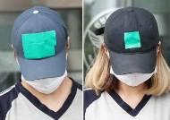 """'생후 7개월 딸 방치' 부부 """"사망 예견 못했다""""…법정서 혐의 부인"""