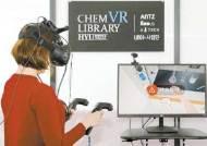 [대한민국 인재 산실, 한양대 80년] 'VR교육도서관''홀로그램 교수' 최첨단 교육 초석 쌓는 한양대