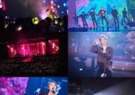 남우현, 단독 콘서트 '식목일 2' 성황리에 마무리