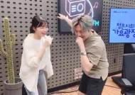 지조, '가요광장' DJ 정은지와 '쇄빙선' 퍼포먼스