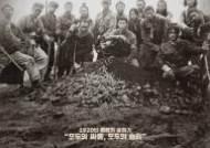 [박스오피스IS] '봉오동전투' 日 1위 재탈환, 좌판율 1위 '200만 돌파'(공식)